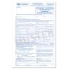 Auftrag Vermittlung für Gebrauchtwagen, DIN A4, 3-fach